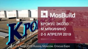 Стальные двери Мосбилд 2019